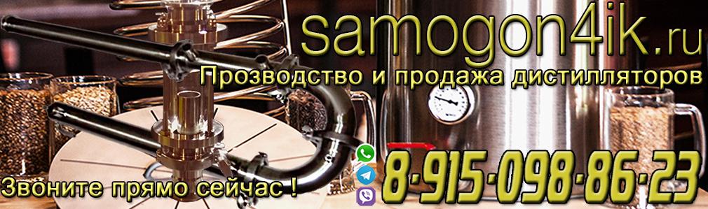 my-samogon4ik.ru Logo